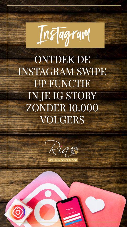 Instagram Swipe Up Functie